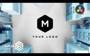 پروژه آماده داوینچی ریزالو Logo Architect v1