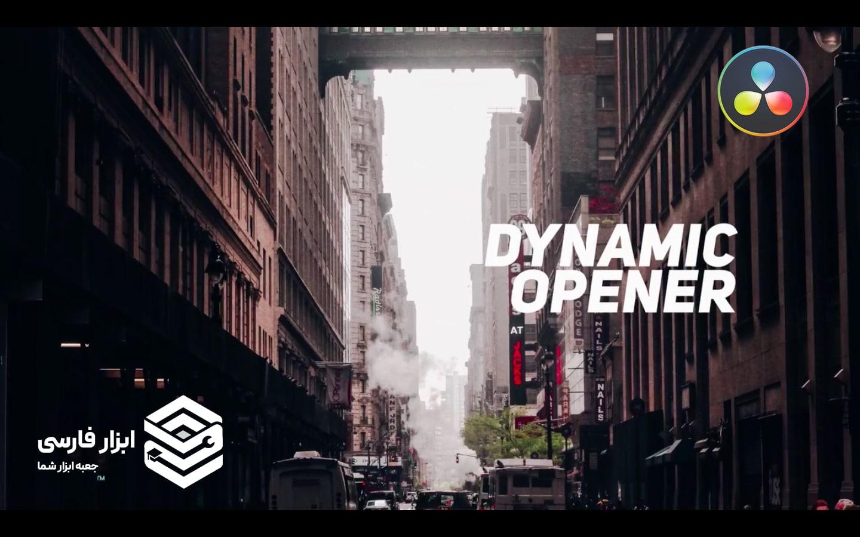 پروژه آماده داوینچی ریزالو Stop Motion Dynamic Slideshow